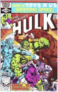 Incredible Hulk #252 (Oct-80) NM/NM- High-Grade Hulk