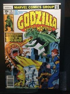Godzilla #14 (1978)