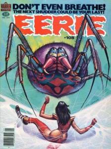 Eerie (1965 series) #108, VF- (Stock photo)