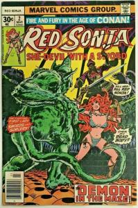 RED SONJA#2 FN/VF 1977 MARVEL BRONZE AGE COMICS