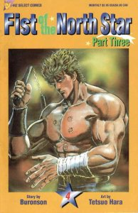 Fist of the North Star Part 3 #4 FN; Viz   save on shipping - details inside