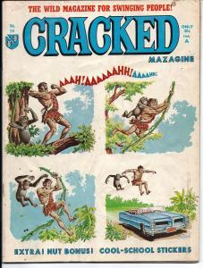 Cracked No. 58, Feb, 1967 (VG-)