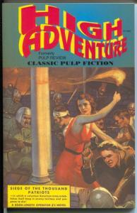 High Adventure #25 1995-Operator # 5 pulp reprints-VF/NM