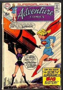 Adventure Comics #385 (1969)