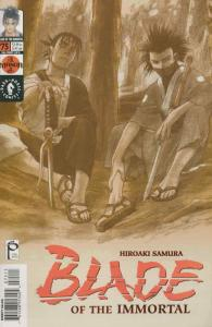 Blade of the Immortal #75 FN; Dark Horse | save on shipping - details inside