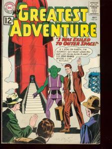 MY GREATEST ADVENTURE DC COMICS #69 1962 ROCKET COVER VG