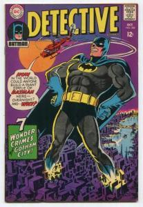DETECTIVE COMICS #368 Silver Age DC