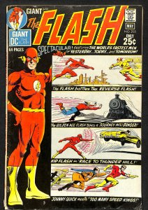 The Flash #205 (1971)