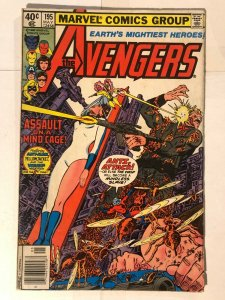 Avengers 195 1st Cameo Appearance of Taskmaster Black Widow MCU Movie
