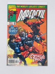 Daredevil #368 (1997)