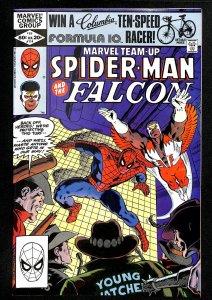 Marvel Team-Up #114 (1982)