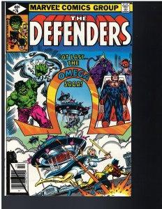 Defenders #76 (Marvel, 1979)