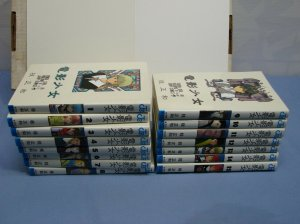 VIDEO GIRL AI LEN JUMP COMICS LOT ISSUES #1-15 COMIC BOOKS RARE JAPANESE TEXT