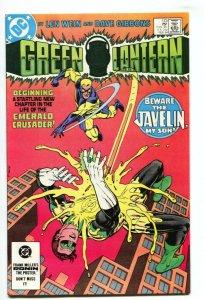 GREEN LANTERN #173-First appearance JAVELIN DC comics NM-