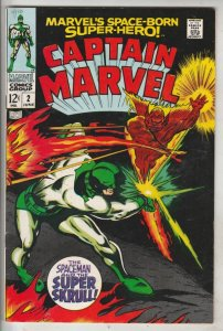 Captain Marvel #2 (Jun-68) NM- High-Grade Captain Marvel
