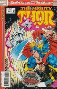 Thor #468 FN; Marvel | save on shipping - details inside