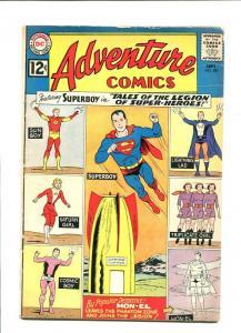 ADVENTURE #300 1961-SUPERBOY-1st LEGION SERIES-SUN BOY VG