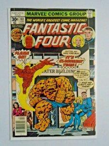 Fantastic Four #181 Newsstand 1st First Series 7.0 (1977)