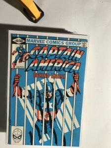 Captain America #260 (1981)NM10B9 Near Mint Nm