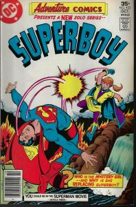 Adventure Comics #453 (DC, 1977) - VF