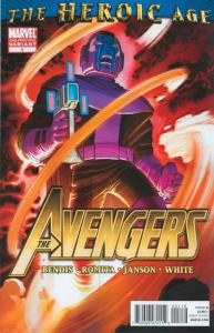 Avengers (Vol. 4) #1A (2nd) VF/NM; Marvel | save on shipping - details inside