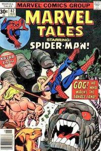 Marvel Tales (1964 series) #82, VF- (Stock photo)