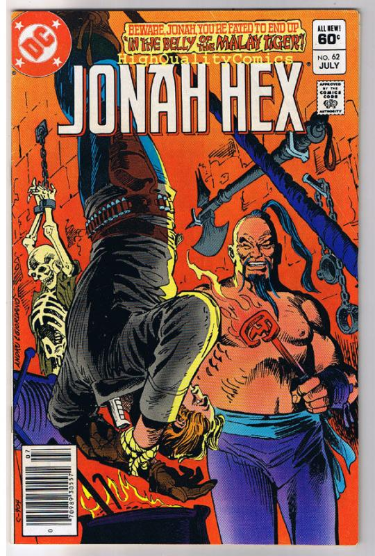 JONAH HEX #62, FN, Malay Tiger, Dick Ayers, 1977, (b), more JH in store