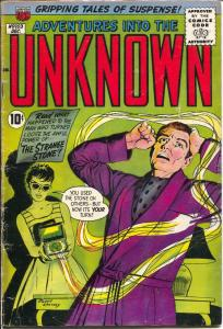 Adventures Into The Unknown #103 1958-ACG-dinosaur story-Ogden Whitney-G