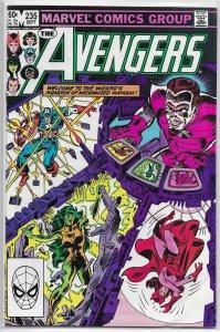 Avengers   vol. 1   #235 VG