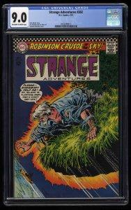 Strange Adventures #202 CGC VF/NM 9.0 Off White to White