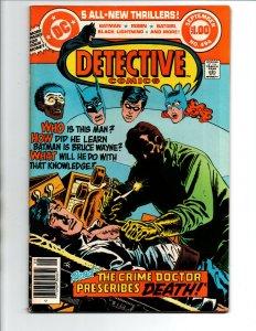 Detective Comics #494 newsstand - Batman - Batgirl - 1978 - (-VF)