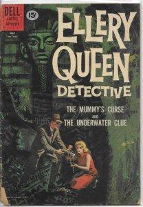 Ellery Queen   #1165 FR (Dell detective) mummy's curse