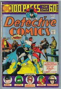 Detective Comics 443 Nov 1974 VG (4.0)