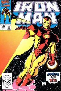 Iron Man (1968 series) #256, VF+ (Stock photo)