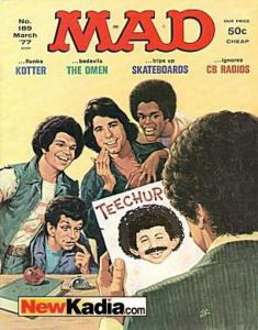 Mad (1952 series) #189, VG- (Stock photo)