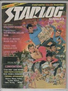 STARLOG MAGAZINE #3 VG A04937