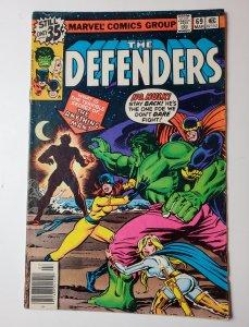 The Defenders #69 (1979)