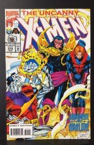 The Uncanny X-Men #315 (1994)