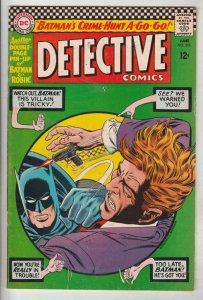 Detective Comics #352 (Jun-66) NM- High-Grade Batman