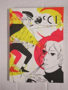 Open Spaces and Closed Places #4 by Saicoink Indie Manga-Like Comic TPB