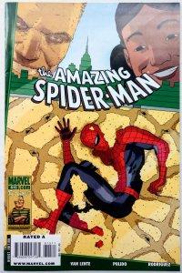 The Amazing Spider-Man #615 (VF/NM, 2010)