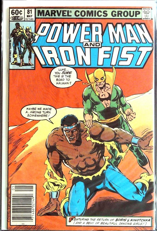 Power Man and Iron Fist #81 (1982)