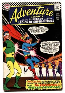 ADVENTURE COMICS #345 comic book 1966-SUPERBOY LEGION SUPER-HEROES FN/VF