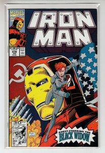 IRON MAN (1968 MARVEL) #276 VF A16499