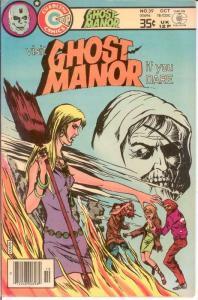 GHOST MANOR (1971-1984) 39 VF Oct. 1978 COMICS BOOK