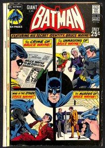 Batman #233 (1971)