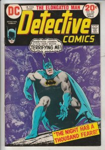Detective Comics #436 (Sep-73) VF High-Grade Batman