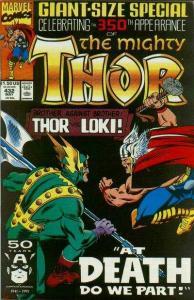 Thor (1966 series) #432, VF+ (Stock photo)