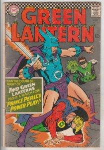 Green Lantern #45 (Jun-66) VG Affordable-Grade Green Lantern