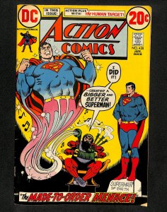 Action Comics #420